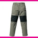 Pantalone in Poliestere e Cotone